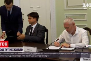 Новини України: харківська влада сплачуватиме відсотки за кредити багатодітних містян
