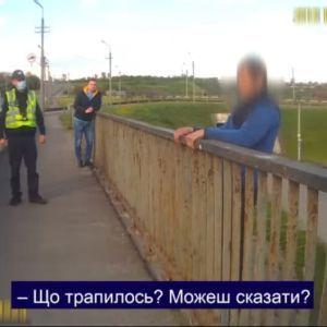 В Кривом Роге мужчина пытался прыгнуть с моста