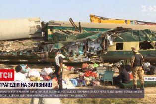 Новости мира: жертвы аварии на железной дороге в Пакистане умирали под обломками и от жары