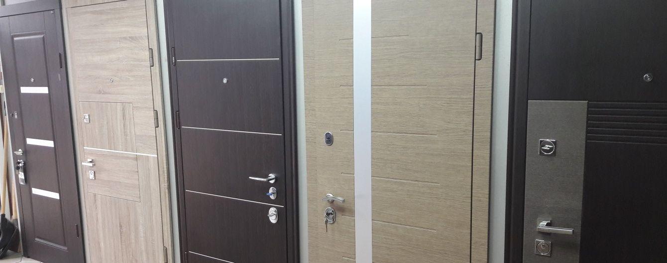 Як вибрати вхідні двері