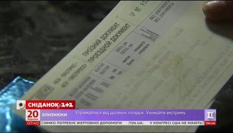 """""""Укрзализныця"""" назначила дополнительные поезда на время весенних каникул"""