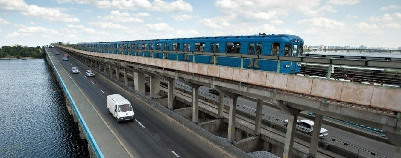 В Киеве из-за ремонтных работ на четыре дня ограничат движение на мосту Метро