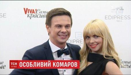 Viva! Самые красивые: награды получили Тина Кароль и Дмитрий Комаров