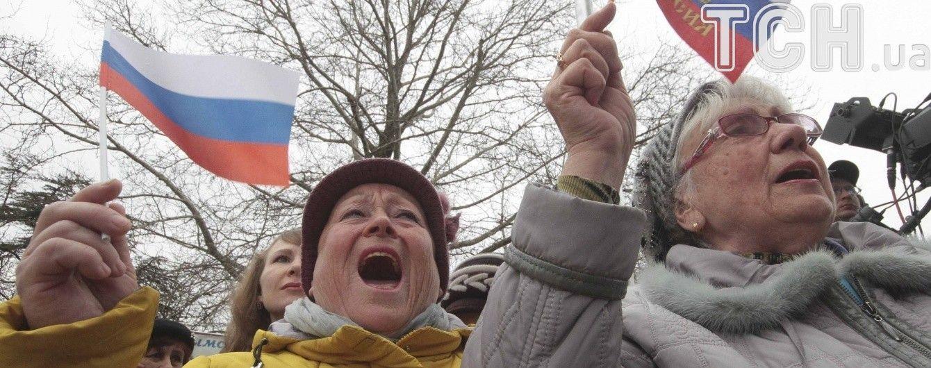 Известное британское издание назвало Крым российским
