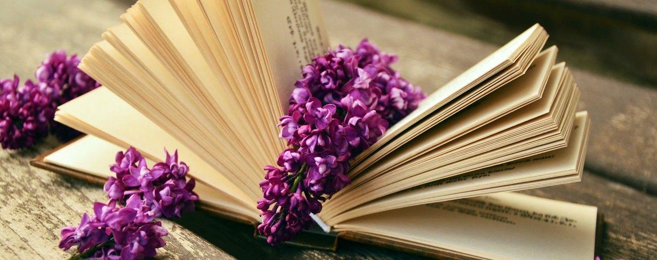 Що читати навесні: книжкові новинки від українських видавництв