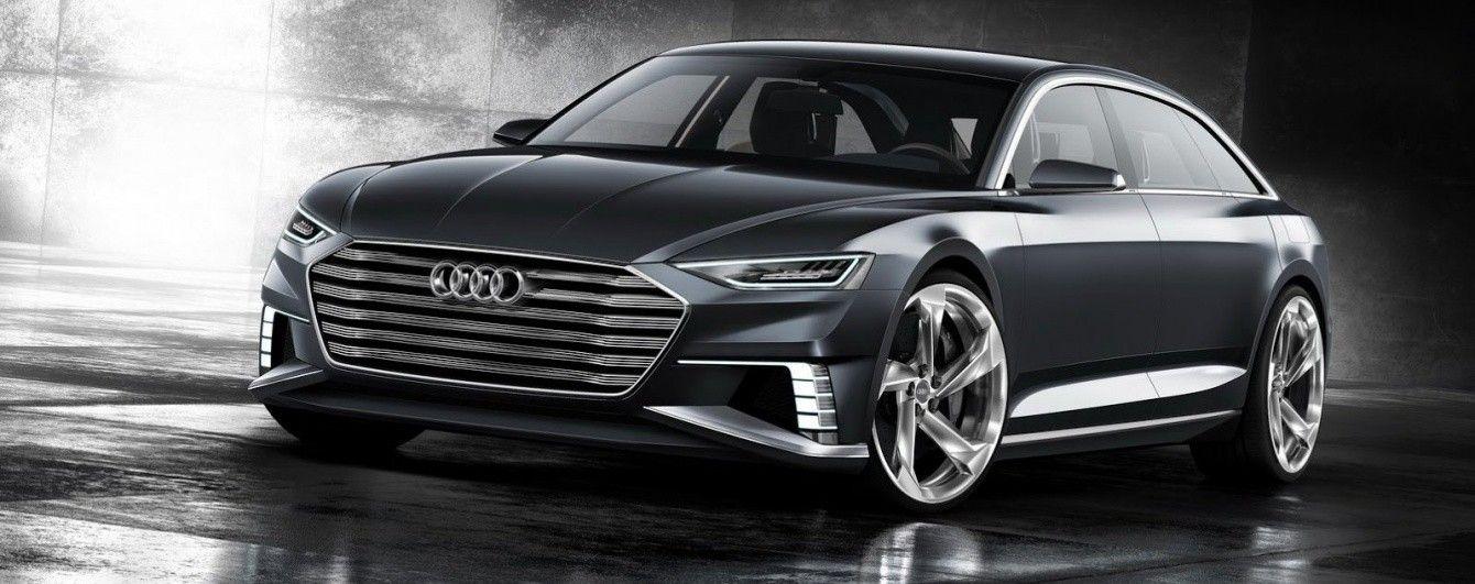Audi назвала дату премьеры флагманского A8 новой генерации