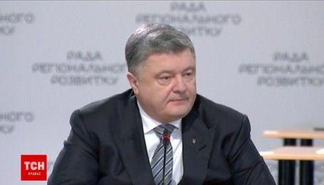 Внаслідок торговельної блокади МВФ відтермінував видачу Україні траншу - Порошенко