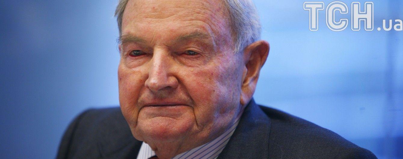 Помер відомий американський мільярдер Рокфеллер
