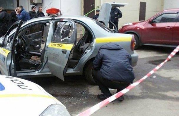 У Києві четверо невідомих напали на інкасаторську машину