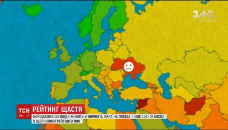 В День счастья украинцы оказались самой печальной нацией в Европе