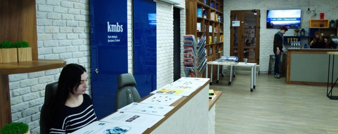 Киево-Могилянская Бизнес-Школа сменила интернет-провайдера и усовершенствовала свою IT-сеть
