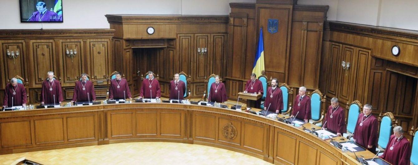 Нового главу Конституционного суда изберут в течение двух месяцев