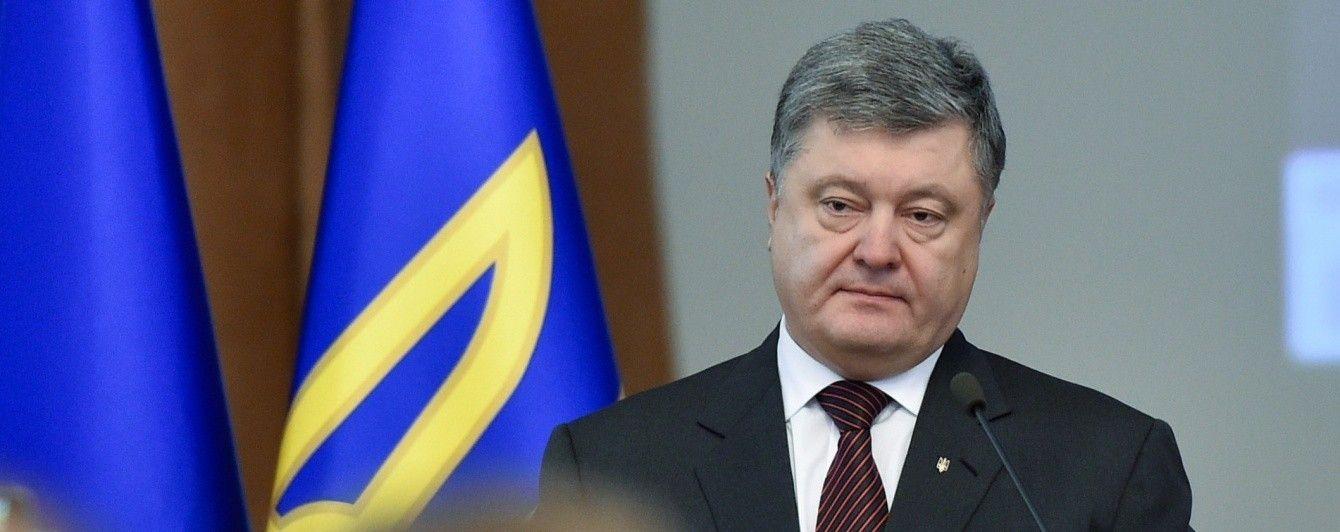 Семья Порошенко потратила 700 млн грн на армию и инфраструктуру