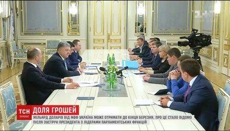 Україна може отримати мільярд доларів від МВФ до кінця березня