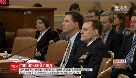 Спецслужби США підтвердили розслідування втручання РФ у президентську кампанію 2016 року