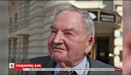 Ушел из жизни миллиардер Дэвид Рокфеллер