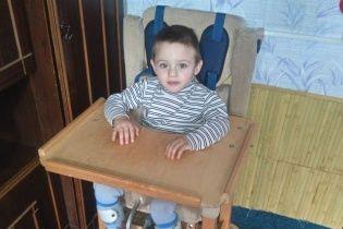 Родители Артурчика просят помочь вылечить сына