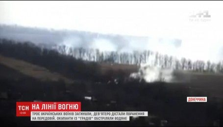 Бойовики вели потужний обстріл українських військових у Маріупольському секторі