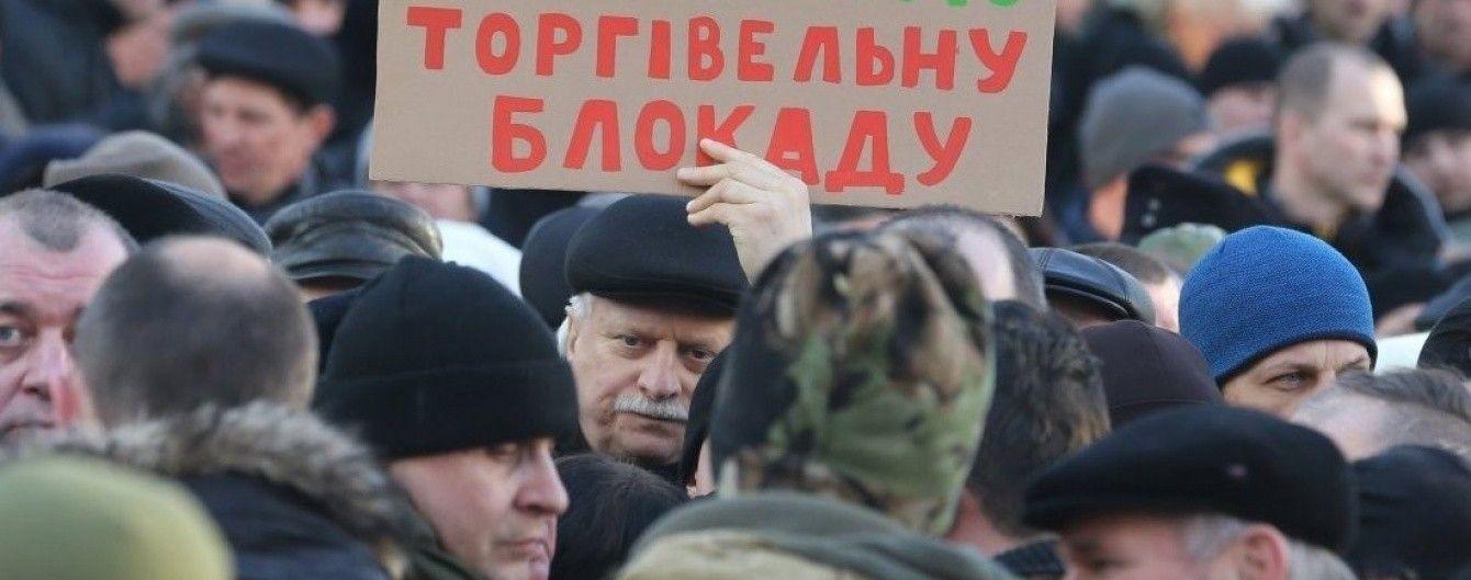 На Харьковщине активисты планируют расширить блокаду, чтобы прекратить торговлю с ОРДЛО