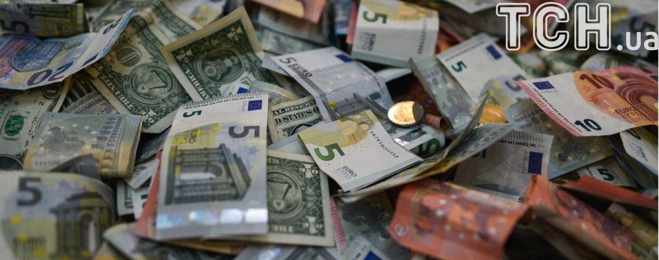 Нацбанк визначився з курсами валют на п'ятницю та вихідні. Інфографіка