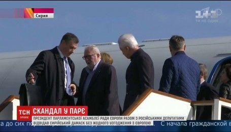 Новый удар в гибридной войне наносит Кремль: Сирию посетила делегация из ПАСЕ во главе с президентом