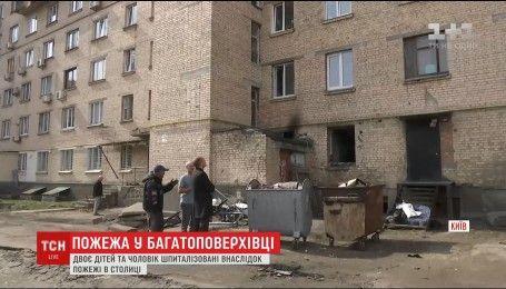 Шесть человек пострадали в результате пожара в киевской многоэтажке