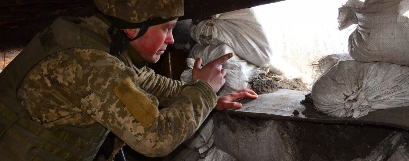 На Донбасі були поранені двоє українських бійців