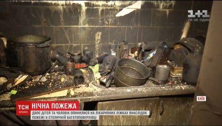 Двое детей оказались на больничных койках в результате пожара на киевской Оболони