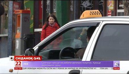 Яких таксистів хочуть бачити українці