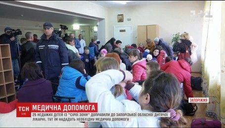 """До Запорізької обласної дитячої лікарні доправили 25 дітей із """"сірої зони"""""""