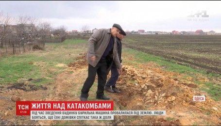 В Одессе строительство многоквартирного дома может разрушить дома горожан