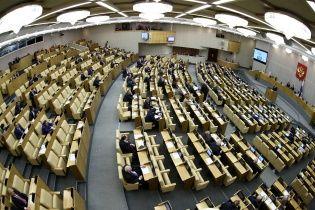 Австралія запровадила проти російських політиків персональні санкції через Крим і Донбас
