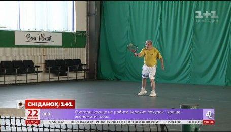 Дивовижна історія найстарішого тенісиста Європи