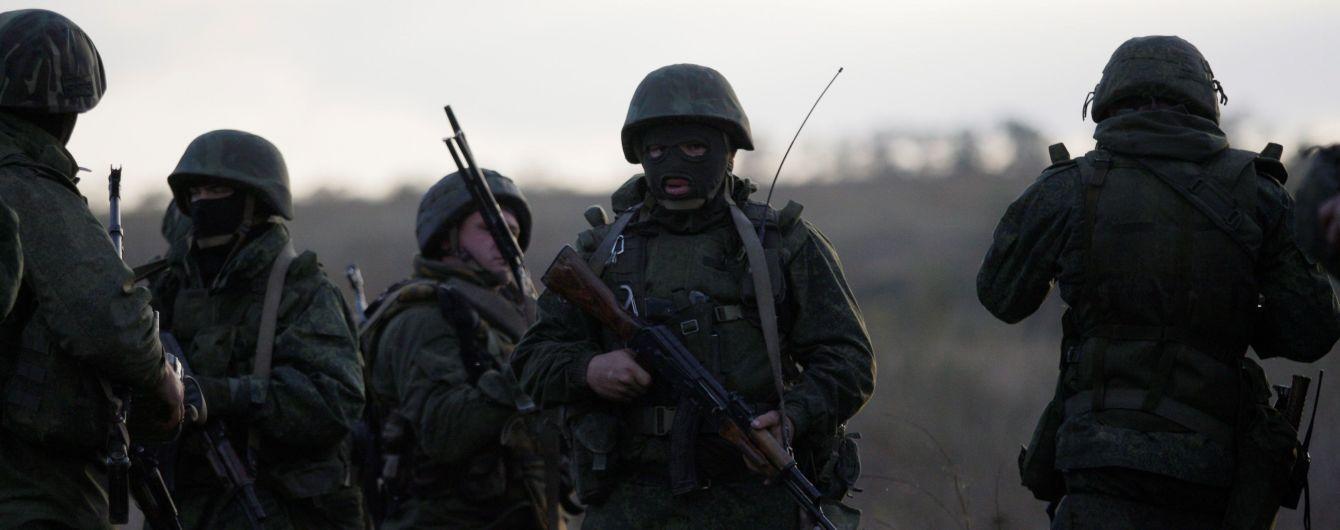 """Бойовики вчергове обстріляли КПП """"Мар'їнка"""""""