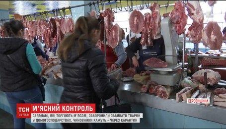 На Херсонщине крестьяне потеряли заработок на мясе из-за жестких мер контроля