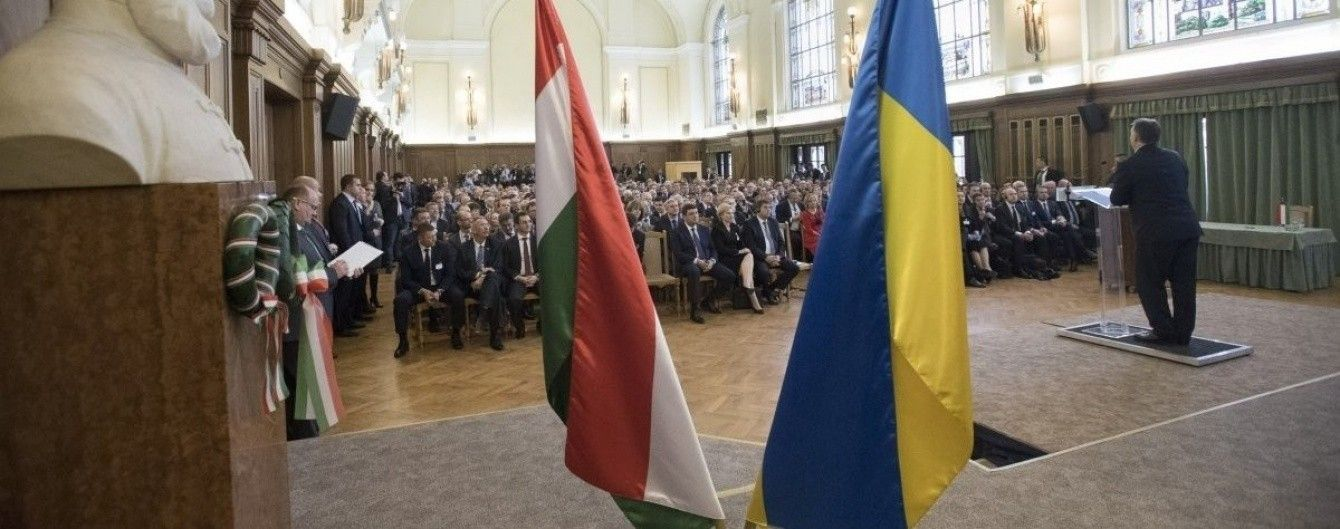 Венгерский анклав на Закарпатье. Местные не знают украинского и тяготеют к щедрому Будапешту