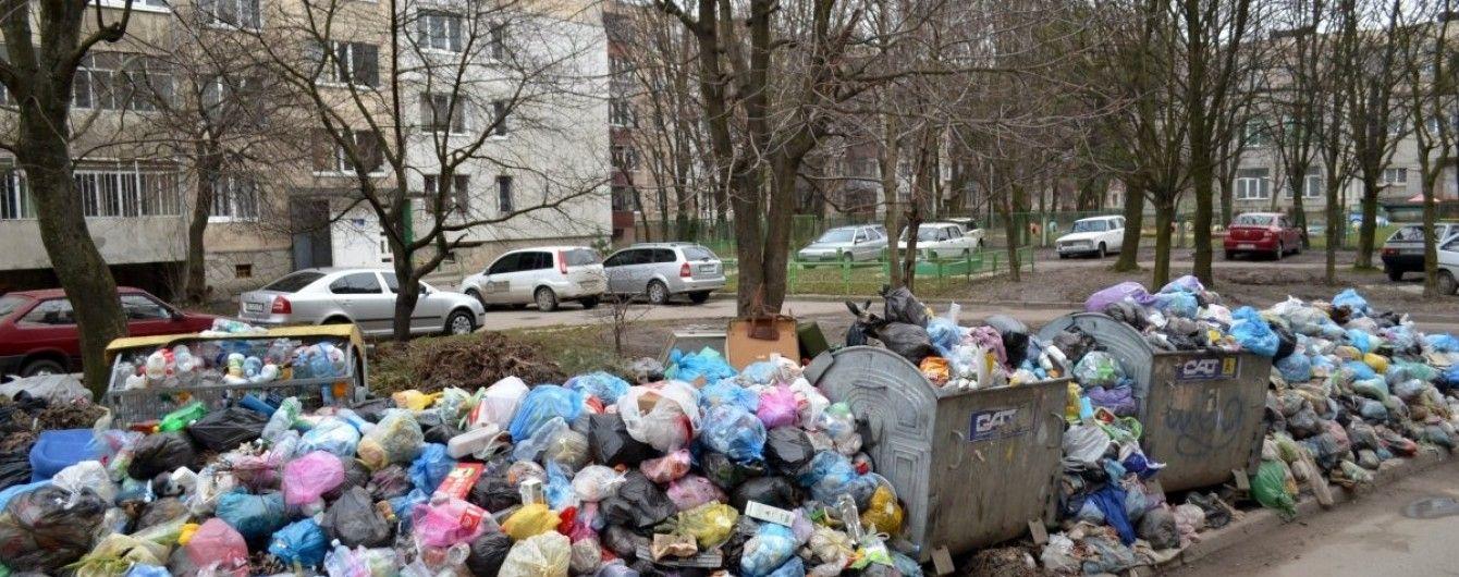 Кінець сміттєвої блокади. У Львові підписали меморандум про поводження з побутовими відходами