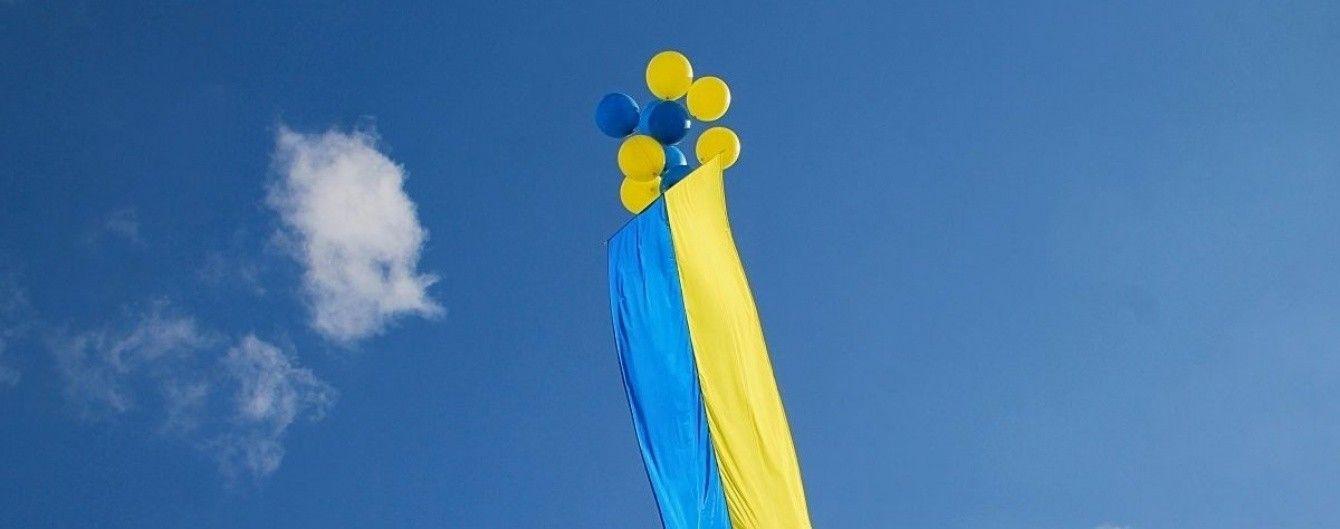 У небо над окупованою Горлівкою відправили український прапор