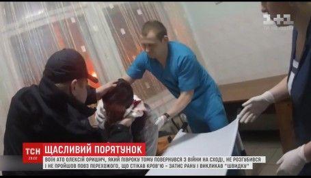В Боярке прохожий спас молодого человека, который истекал кровью посреди ночной улицы