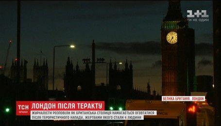 Лондон пытается оправиться после нападения