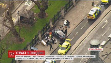 Число жертв теракта в Лондоне увеличилось