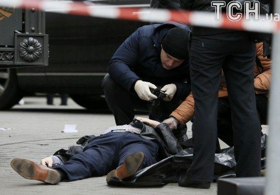 Убийство Вороненкова: испанский след предпринимателя Тюрина, подозреваемого в расстреле экс-депутата