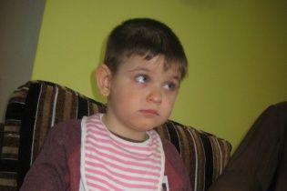 Допоможіть закрити збір коштів на лікування Яромира з Києва