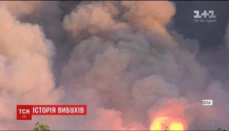 Самые масштабные пожары на украинских складах боеприпасов