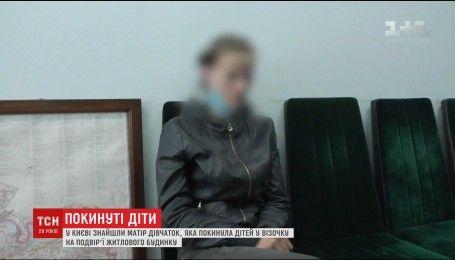 Знайшли матір покинутих у одному з столичних дворів дівчаток