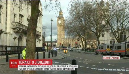 """Відповідальність за трагедію в Лондоні взяла на себе """"Ісламська держава"""""""