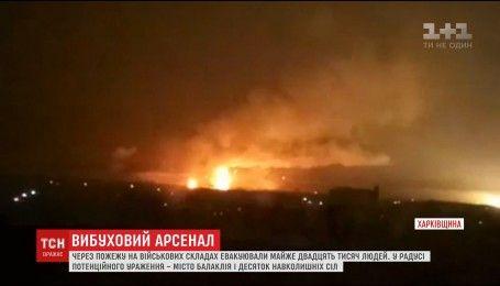 Із району Балаклії евакуювали майже 20 тисяч жителів