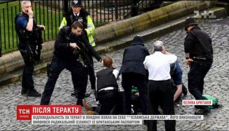 Британська поліція назвала ім'я терориста, який вчинив теракт у Лондоні