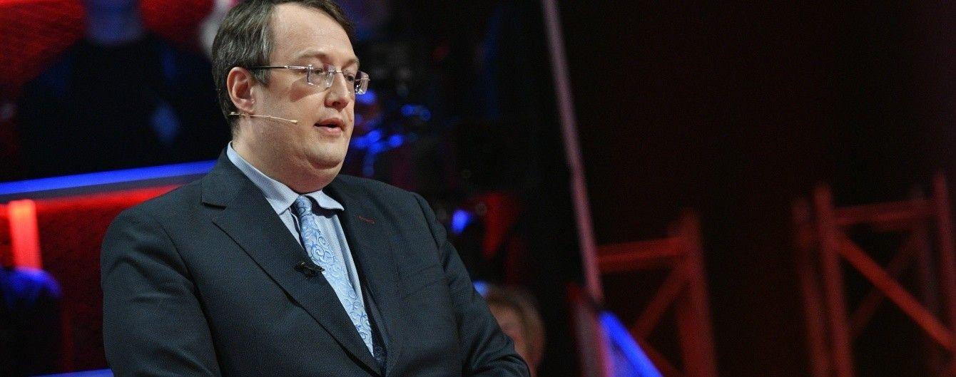 Дело о покушении на нардепа Геращенко передали в суд, подозреваемым грозит пожизненное