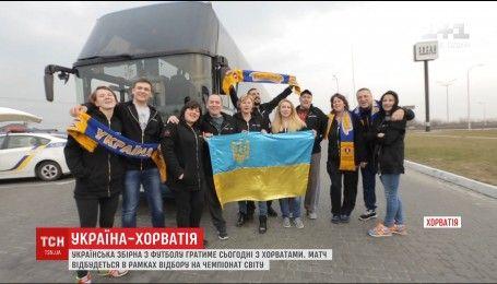 В рамках отбора на чемпионат мира украинская команда сыграет с хорватами